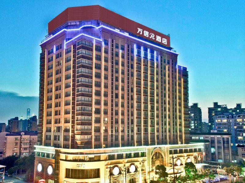 上海陆家嘴万信R酒店