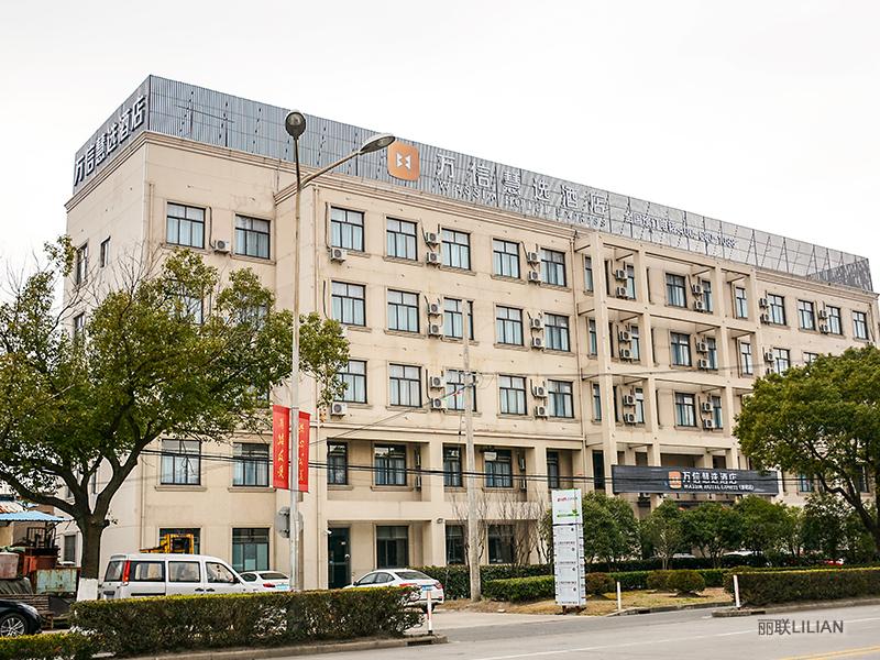 万信慧选酒店上海崇明堡镇店